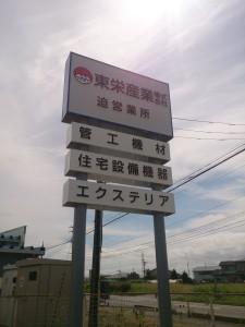 2014-09-03-11-16-11_photo